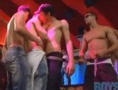 Brasileiros em Orgia Quente no Baile Funk Gay